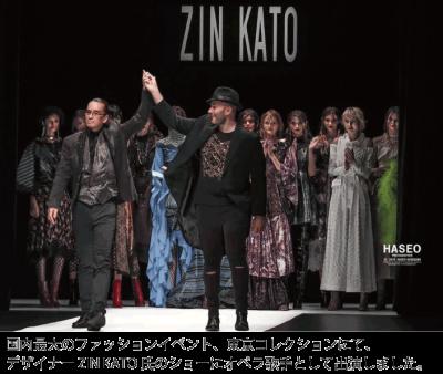 ZIN-KATO-2018_Emiliano-Blasi