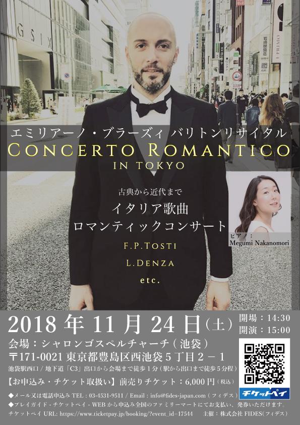 24-novembre-2018-concerto-romantico-(flyer)