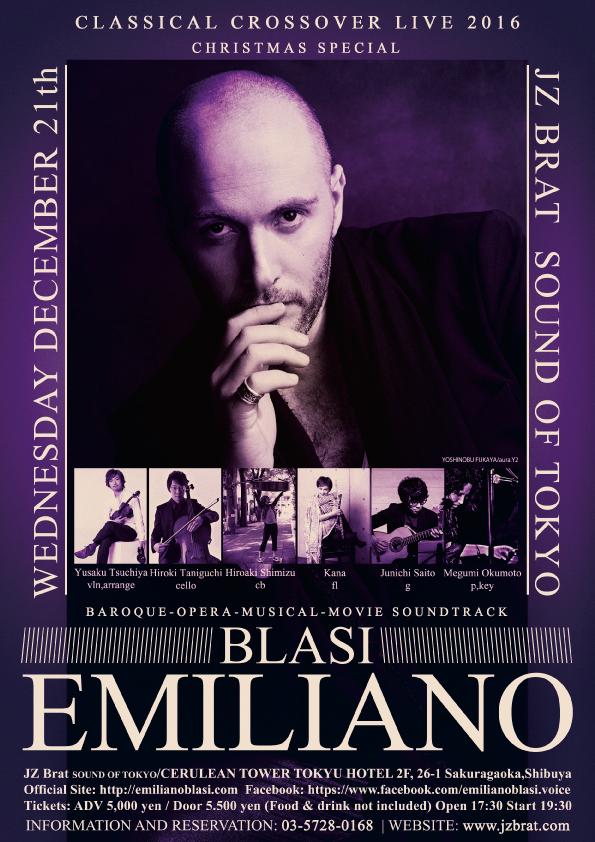 emilaino-blasi-concerto-21-dicembre-2016