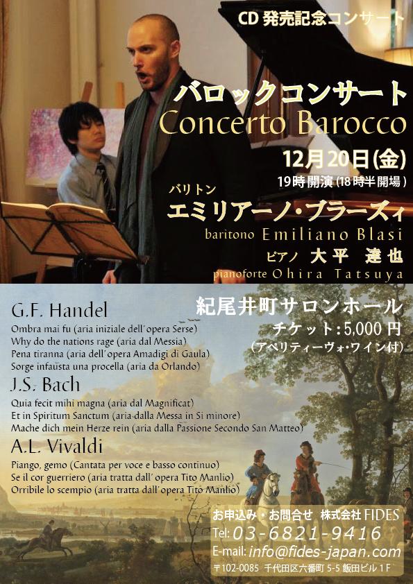 Concerto-del-20-dicembre-2013-davanti